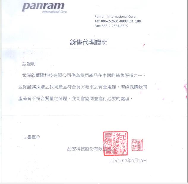 Panram